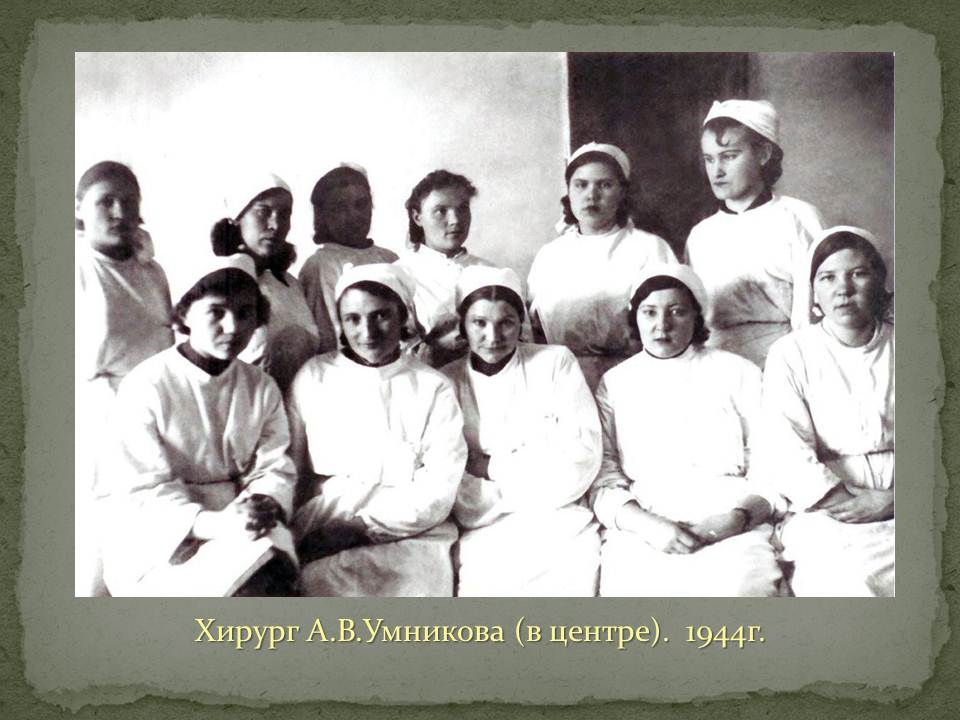 24VOV7