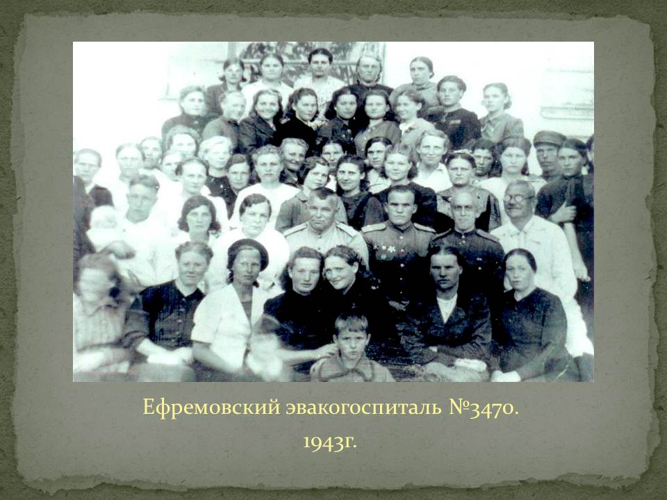27VOV7