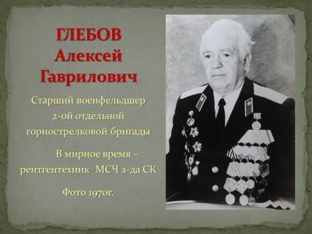 32VOV7