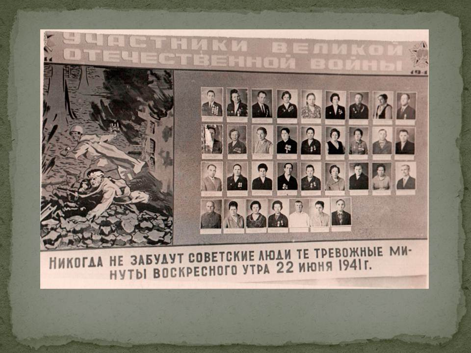 39VOV7